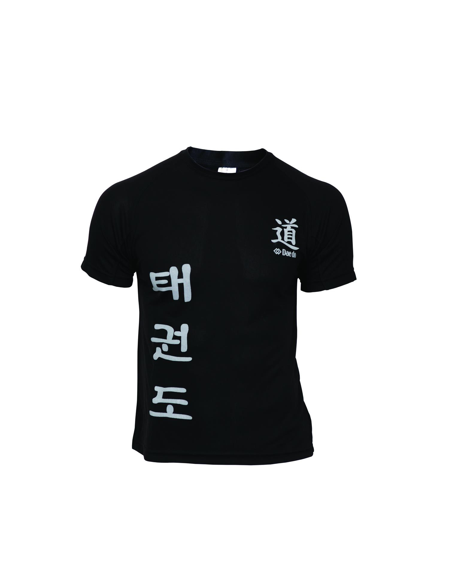 Dae Do T-shirt Active Taekwondo Nero