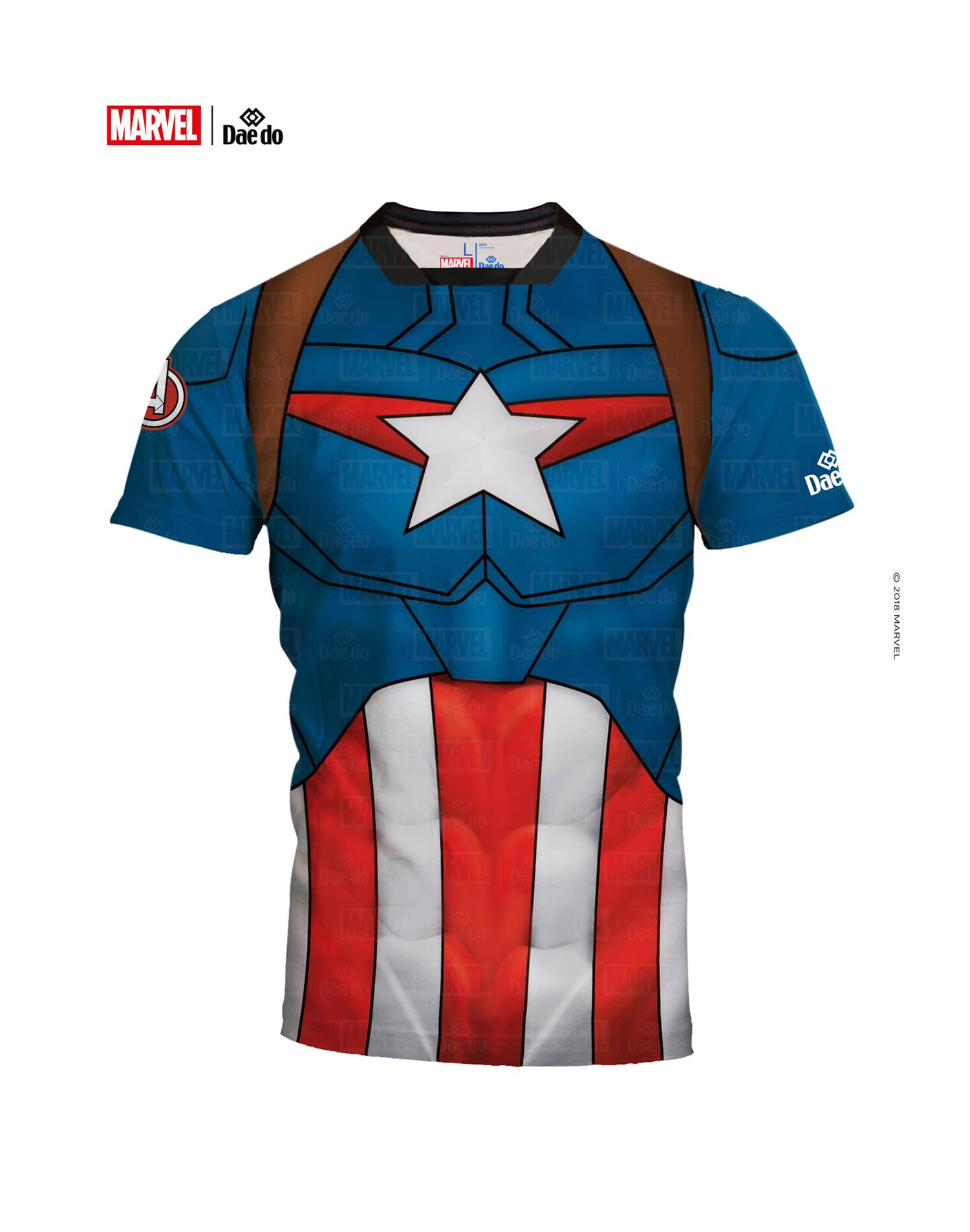 Dae Do Maglietta Junior Capitan America Full Print Slim Fit (6 - BLU ROYAL)