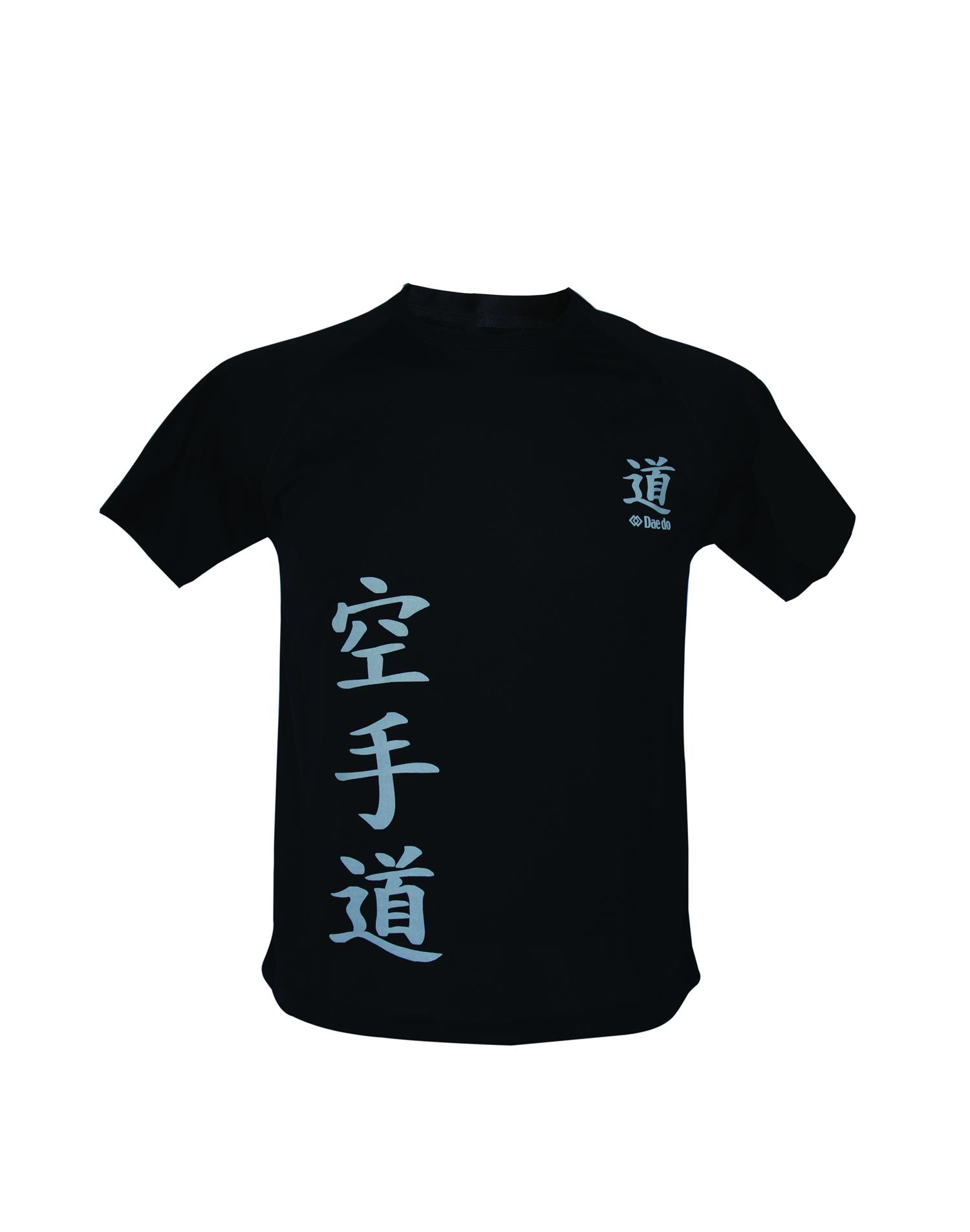Dae Do T-shirt Karate Hyro Cool Nero